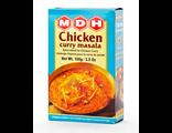 Смесь специй Сhiken Curry с куркумой для курицы
