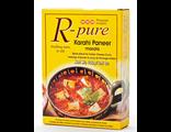 Смесь специй Karahi Paneer для блюд из сыра