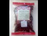 Красный перец чили стручки Red Chilli Whole, 100 гр